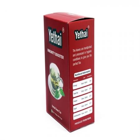 Immunity Boosting Tea | 100 gms (Min. 70 cups) | Loose Leaf Tea | No chemicals | 100% Natural | Herbal Green Tea | For Men, Women, Children | Ayurveda Tea